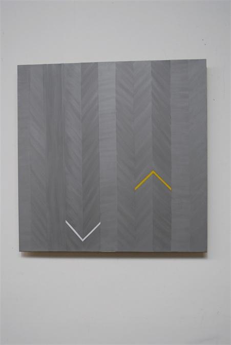 All Things Being Equal, 2013 Enamel, aluminium 417 x 417 mm